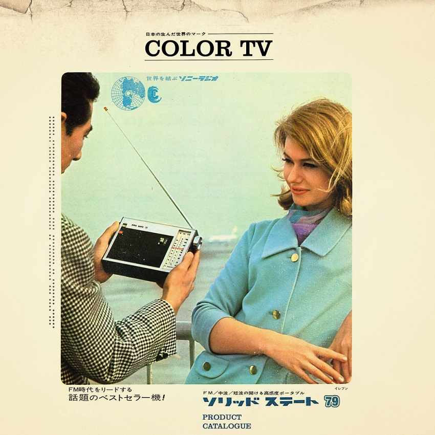 COLOR TV – Color TV (2009)